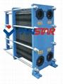 内蒙古电炉冷却板式换热器 1