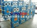 内蒙古高效冷凝器