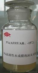 揚州抗溶性水成膜泡沫滅火劑