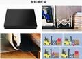 SBA塑料滑板