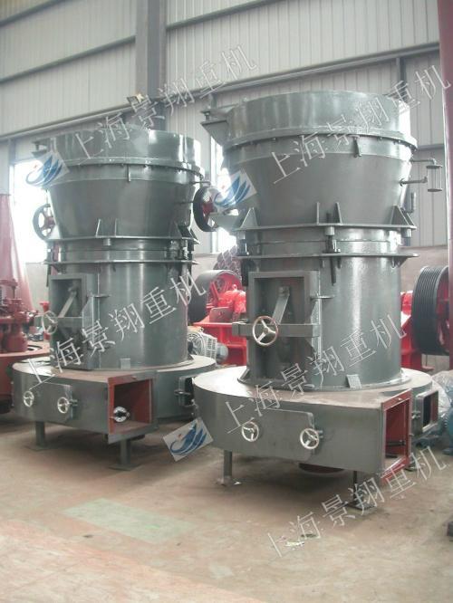 pendulum raymond mill 1