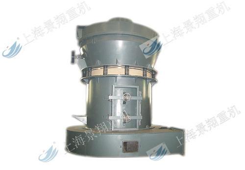 pendulum raymond mill 2