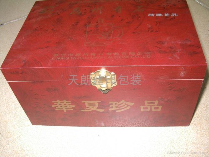 茶具盒 1