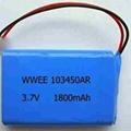 103450暖手寶電池 1