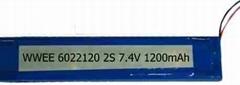 充电LED应急灯管电池