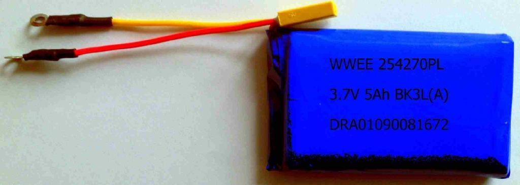 礦燈電池保護器 1