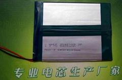 A10方案MID電池