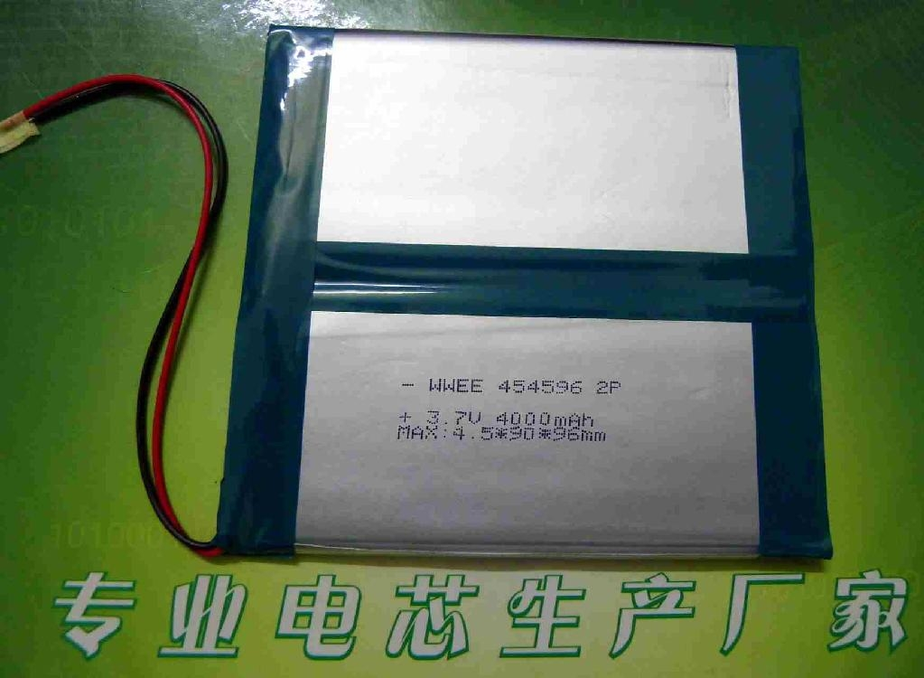 儿童平板電腦電池 1