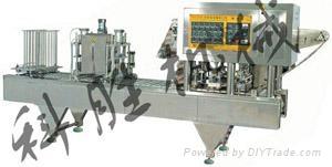 自动灌装封口机 1