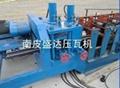 飛鋸沖孔c型鋼設備
