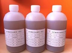 无碱液体速凝剂母料