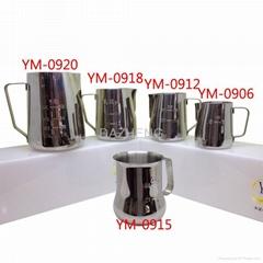 YAMI milk pitcher