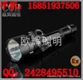 大功率LED防爆手电筒