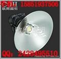 LED长寿工矿防爆灯