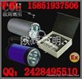 LED强光手提式防爆探照灯