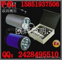 LED強光手提式防爆探照燈