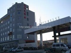 changli Xingminweiye Architecture Equipement Limited Corporation