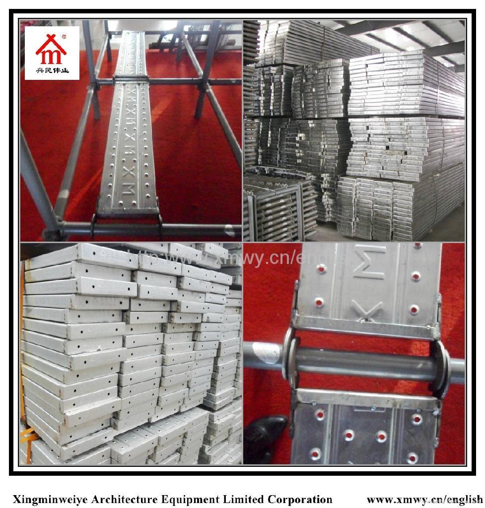scaffolding steel plank 2