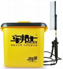 Easyclean Electric-run Storeage Box 16L  ( Cigar lighter model )