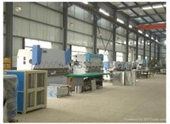 长沙正科机电科技有限公司