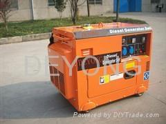 5kw Super silent portable diesel generator