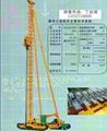 DJL20-20履帶式插板機