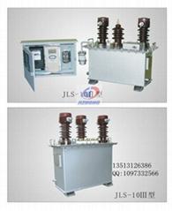 JLS-10高压计量箱-保定冀中电力