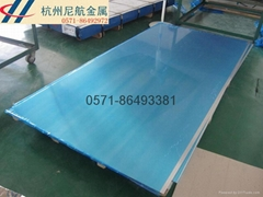1050氧化铝板