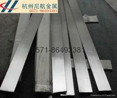 2011超硬铝合金板