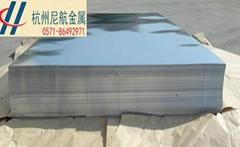 LD7铝板