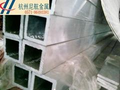 10*10*1.2小型铝合金方管