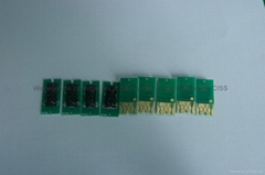 special offer for Epson 7900 9900 chip resettable