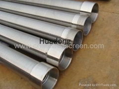 8 inch water well screen pipes