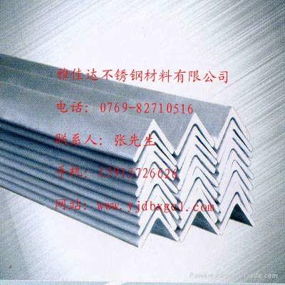 316L不锈钢圆棒 3