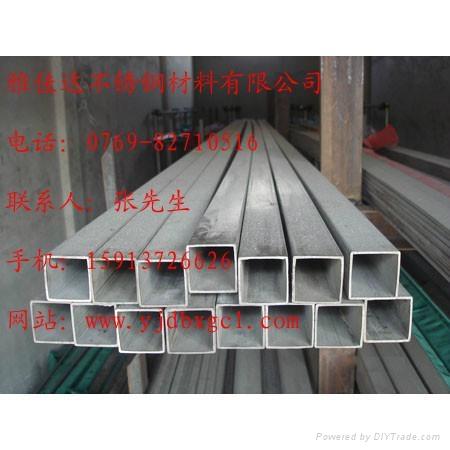 304不锈钢焊管 1