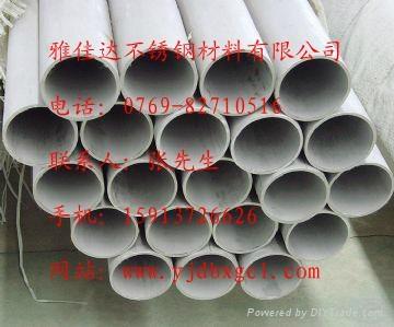 304不锈钢焊管 2