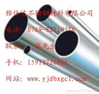 304不锈钢焊管 3