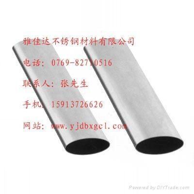 304不锈钢焊管 4