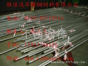 303不锈钢棒 2