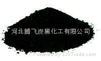 石家庄碳黑厂 河北碳黑厂 碳黑厂