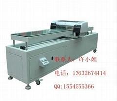 鑫120金属品万能打印机