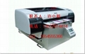玻離/石材制品平板打印機