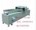 建材五金/鋁片直接印刷機