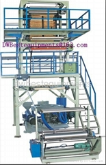 A+B Two-Layer Co-Extrusion Blowing Film Machine