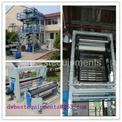 Super High Speed Blowing Film Machine DW-SBFM-45/55/65