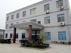HaCreative Industry & Trade Co., Ltd.
