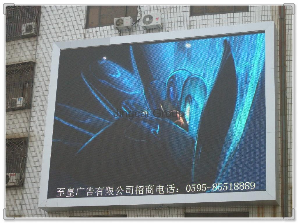 Advertising outdoor full color led screen p16 1