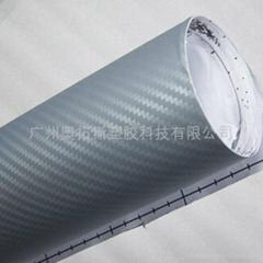 灰色碳纖維汽車貼膜
