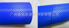 藍色碳纖維汽車貼膜