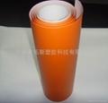 橙色碳纖維汽車貼膜